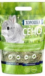 Купить <b>Сено для грызунов ХОРОШКА</b> в интернет-магазине от ...