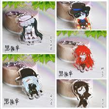 <b>Anime Keychain Kuroshitsuji Black</b> Butler Sebastian Ciel Undertaker ...