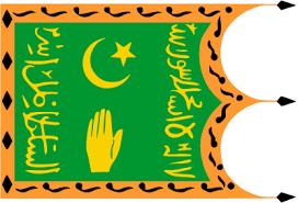 Emirate of Bukhara