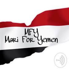 Mari For Yemen Network