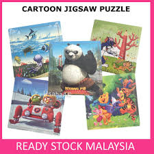 <b>Party Set</b> Wooden Cartoon Puzzle Early Educational Toys Baby ...