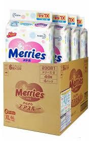 <b>Merries подгузники XL</b> (<b>12</b>-<b>20 кг</b>) 176 шт. — купить по выгодной ...