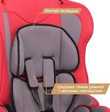 <b>Автокресло Zlatek ''Atlantic</b>'' <b>Lux</b>, красный, 9-36 кг, KRES0226 ...
