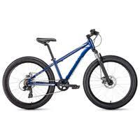 Детские <b>велосипеды Forward</b> купить, сравнить цены в ...