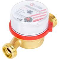 <b>Счетчики для воды</b> и газа в Екатеринбурге – купите в интернет ...