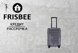 "<b>Чемодан Xiaomi Luggage Classic</b> 20"" (Серый) от Frisbee ..."