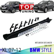 <b>Пороги</b> ступени XL <b>BMW Style на</b> Mitsubishi Outlander 2