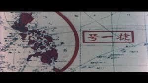 「捷号作戦」の画像検索結果