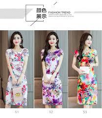 XL <b>5XL</b> 2018 <b>Women</b> clothes print dresses Tunic long <b>casual o neck</b> ...