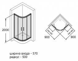 <b>Душевой</b> уголок <b>Huppe Classics</b> 2 C20612.069.321 90x90 см ...
