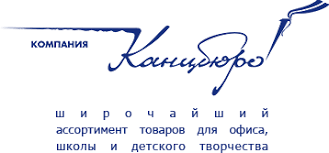 Купить <b>Блокноты</b> формат А4 гребень, спираль в Челябинске ...