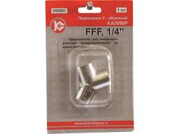 <b>Переходник</b>-<b>тройник КАЛИБР Y-FFF 1/4</b> купить по цене 209 руб. в ...