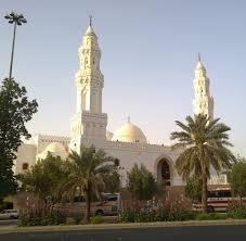 Hasil gambar untuk masjid di tepi telaga