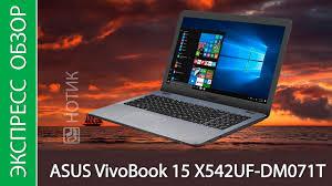 Экспресс-обзор <b>ноутбука ASUS VivoBook</b> 15 X542UF-DM071T ...