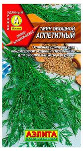 <b>Семена Тмин овощной Аппетитный</b> 0,3г — купить в интернет ...