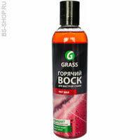 «<b>Горячий воск</b> «Hot wax» <b>GRASS</b> 250мл 700001» — Результаты ...