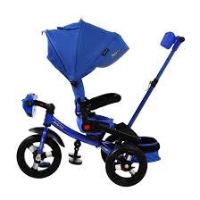 Купить <b>велосипед трехколесный</b> детский <b>Moby Kids</b> в интернет ...
