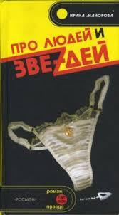 <b>Книги</b> издательства <b>Росмэн</b> | купить в интернет-магазине labirint.ru
