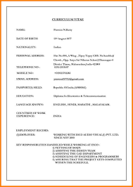 biodata format in ms word cashier resumes biodata format in ms word biodata format in ms word jpg