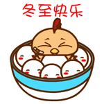 Image result for 冬至快乐