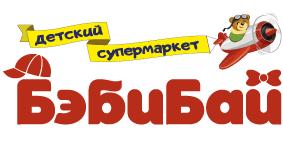 <b>Автокресла</b> группа 0/1 (0-18 кг), спец цены, купить в Ижевске ...