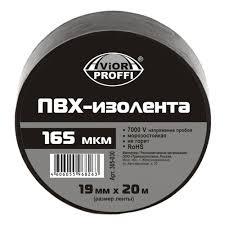 <b>Изолента Aviora Профессиональная</b>, ПВХ <b>19мм</b>*20м, черная ...