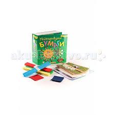 <b>Fun kits</b> Моделирование из бумаги - Акушерство.Ru