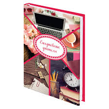 Купить <b>Ежедневник</b> учителя специализированный, <b>BRAUBERG</b> ...