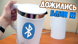 ЧАЙНИК XIAOMI С BLUETOOTH НА БОРТУ. Xiaomi <b>Electric Water</b> ...