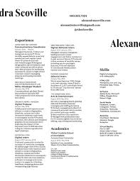resume alex scoville view and a copy of my resume