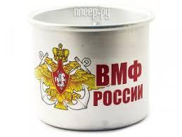 <b>Кружка Эврика</b> ВМФ России 98009