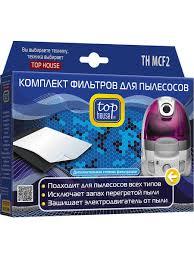<b>TH</b> MCF2 Набор универсальных <b>фильтров</b> для пылесосов <b>TOP</b> ...