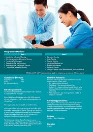 master in financial planning financial planning council 1478057721 8344 segi3