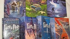 Мнения читателей: Новое издание <b>книг</b> про <b>Гарри</b> Поттера ...