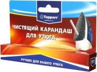 Чистящий <b>карандаш для утюга Topperr</b> IR1 - купить аксессуар ...
