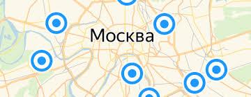Бытовая химия — купить на Яндекс.Маркете