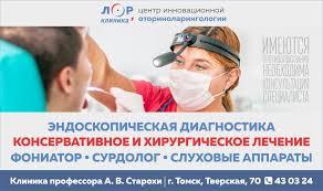 """В Томске появится памятник героям <b>сказки """"Волшебник</b> ..."""