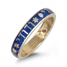 <b>14K Yellow Gold</b> and Blue Enamel <b>Ani</b> LeDodi Ring Featuring Stars ...