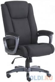 """<b>Кресло офисное BRABIX</b> """"<b>Solid</b> HD-005"""", нагрузка до 180 кг ..."""