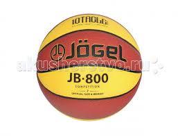 <b>Jogel Мяч</b> баскетбольный <b>JB</b>-<b>800 №7</b> - Акушерство.Ru