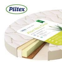 <b>Матрац детский Plitex Aloe</b> Vera Oval - 1250х750 мм - Купить
