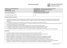 event project manager job description security guards companies navy