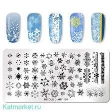<b>Nicole Diary Пластины для</b> стемпинга – Katmarket