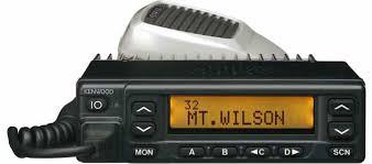 Kenwood TK880 Used Two Way Radios