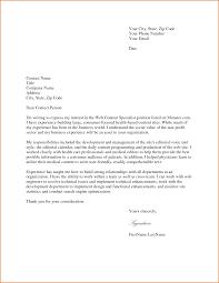 easy cover letter sample  seangarrette cobasic cover letter sample for job application
