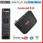 best pvr android box brands and get free shipping - a238