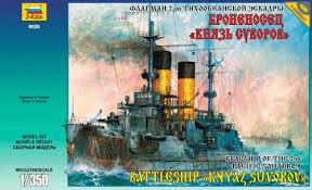 Купить <b>сборная модель Zvezda Флагман</b> 2-ой тихоокеанской ...