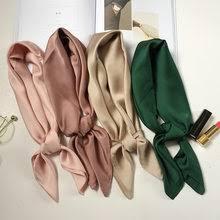 <b>Luxury Silk Scarf</b>