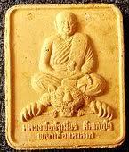 All <b>Clay</b> Buddha Pendants