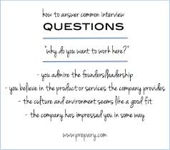 answer the common interview question why do you want to work here interview tip how to answer the common interview question why do you want to